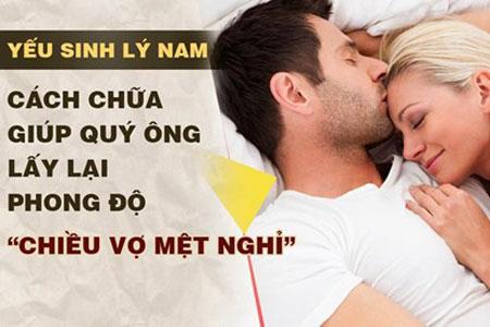 yeu-sinh-ly-nam-la-gi