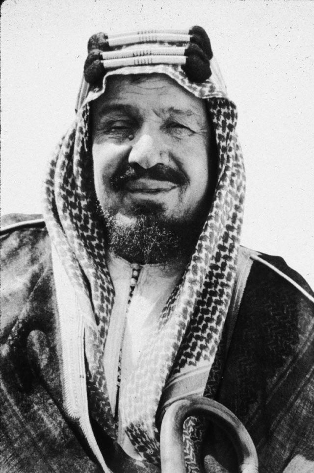 vua Ibn Saub